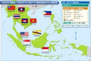 ASEAN地図