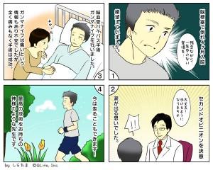 manga63_body