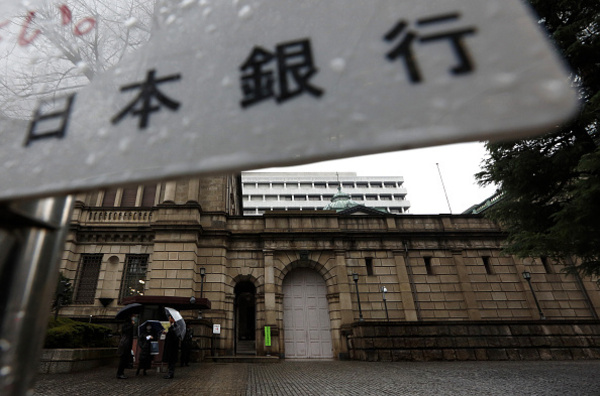 Japan Adopts Negative-Rate Strategy to Aid Weakening Economy